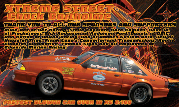 automotive ad xtreem street