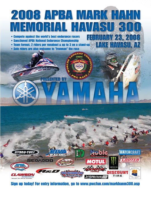 automotive ad Yamaha